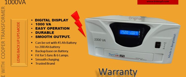 Digital IPS UPS 1000VA Price In Bangladesh