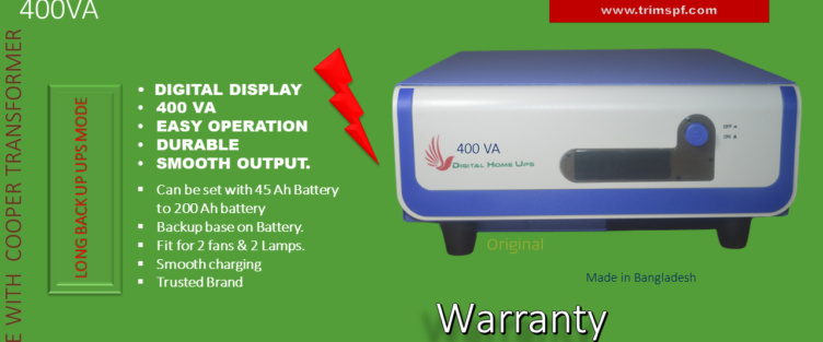 Digital IPS UPS 400VA Price In Bangladesh