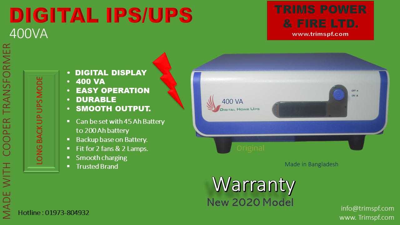Digital IPS UPS 400VA Price In Bangladesh